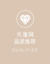 天蓬网品质推荐
